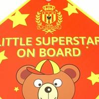 Topfanz Baby On Board sign KV Mechelen