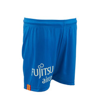 Jartazi KVM Replica short 20-21 Blue Kids