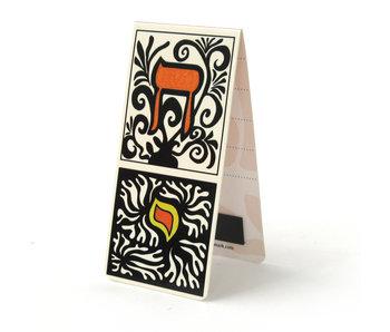 Magnetic Bookmark, Life , Kaballah
