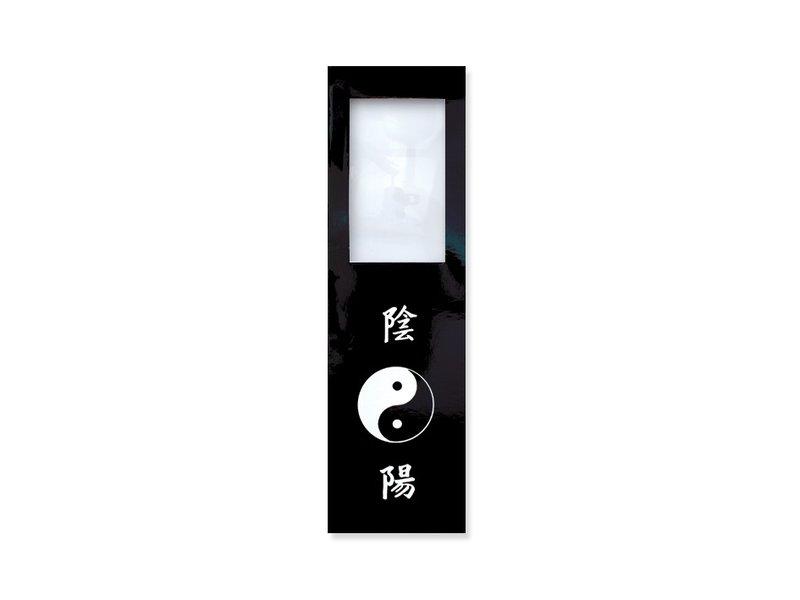 Marque-page avec loupe,  Yin Yang
