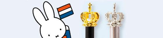 Koninklijke souvenirs