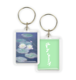 Key ring, Monet, Waterlilies by evening light