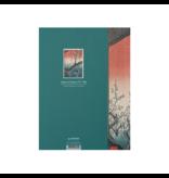 Diario del artista, El huerto de ciruelos de Kameido
