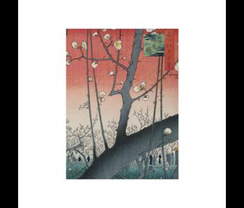 Künstlerjournal, Der Pflaumengarten von Kameido