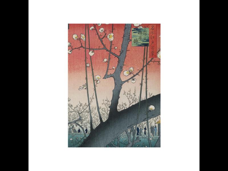 Artist Journal, The plum orchard at Kameido