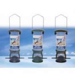Supa Supa Metal Seed Feeder 2 Port
