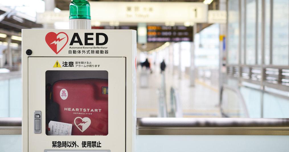 Defibrillator prijzen