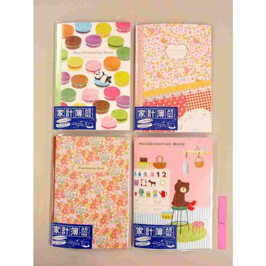 HOUSEKEPPING BOOK A5 SIZE-1