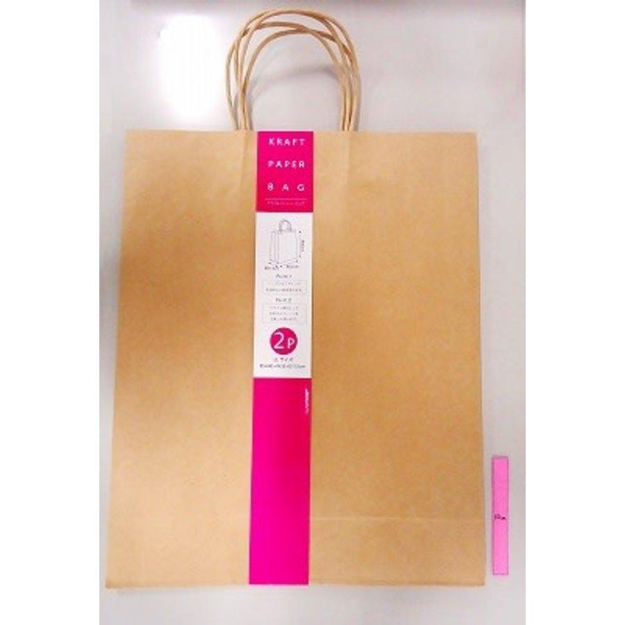 Kraft paper bag LL 2p-1