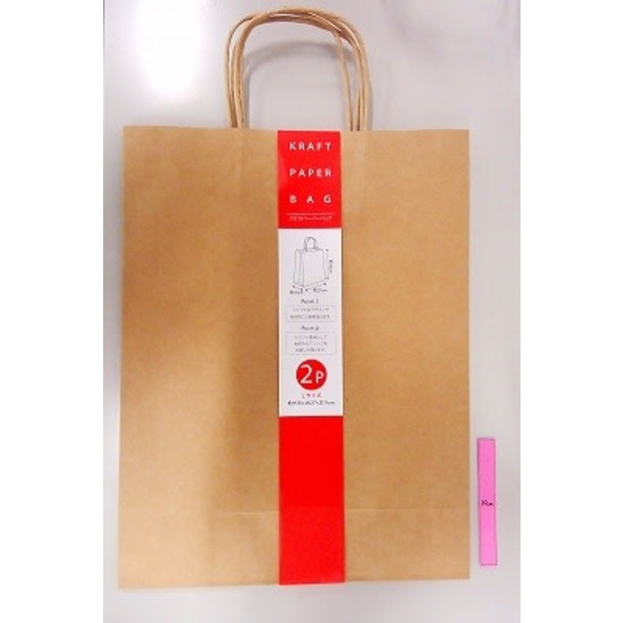 Craft paper bag L 2p-1