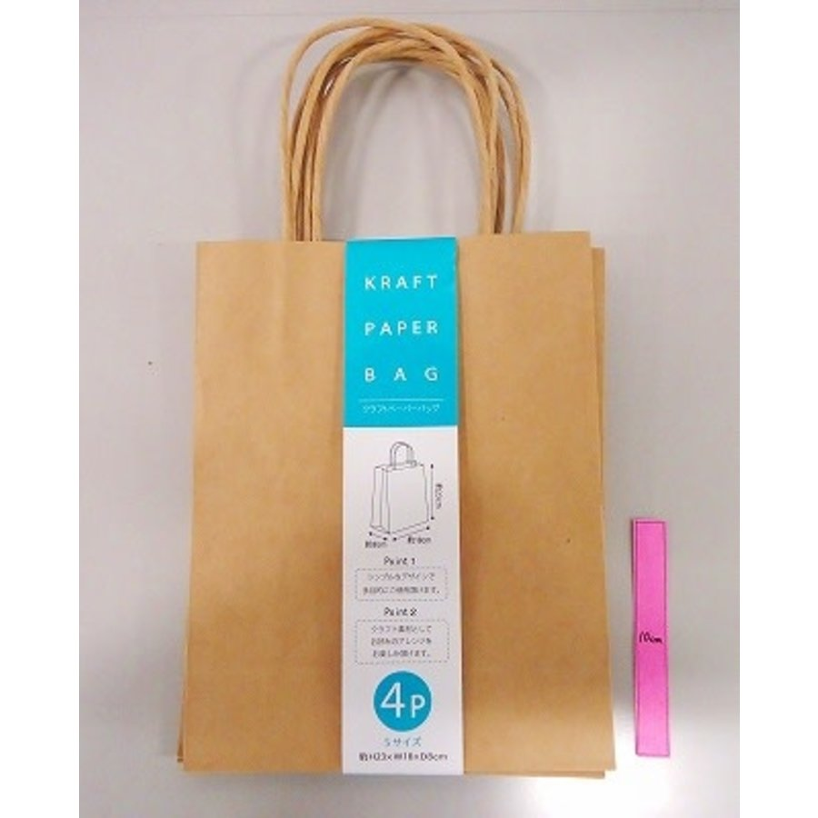 Craft paper bag S 4p-1