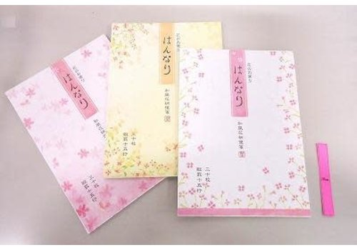 Japanese flower pattern writing paper vertical 15lines 30s