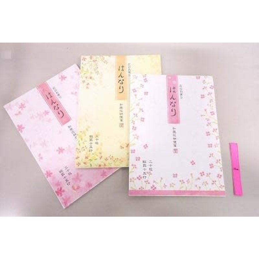 Japanese flower pattern writing paper vertical 15lines 30s-1