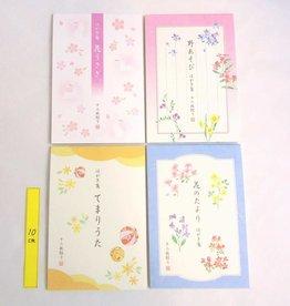 Pika Pika Japan Post letter 12s