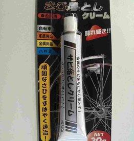Pika Pika Japan Rust drop Cream 20g