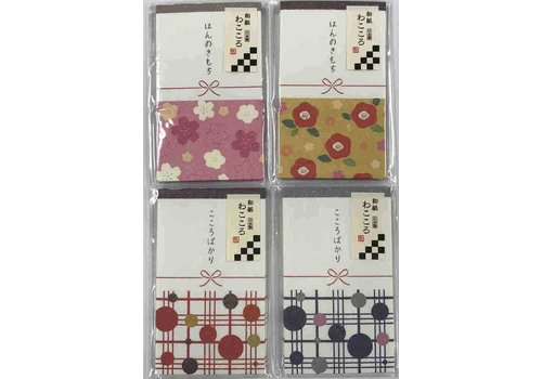 Japanese taste type 5 petit money envelope simple modern 6p