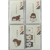Japanese taste type 5 petit money envelope loose Shiba-dog 6p