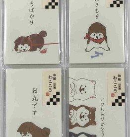 Pika Pika Japan Japanese taste type 5 petit money envelope loose Shiba-dog 6p