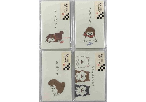 Japanese taste type 5 petit money envelope loose Shiba-dog 6p