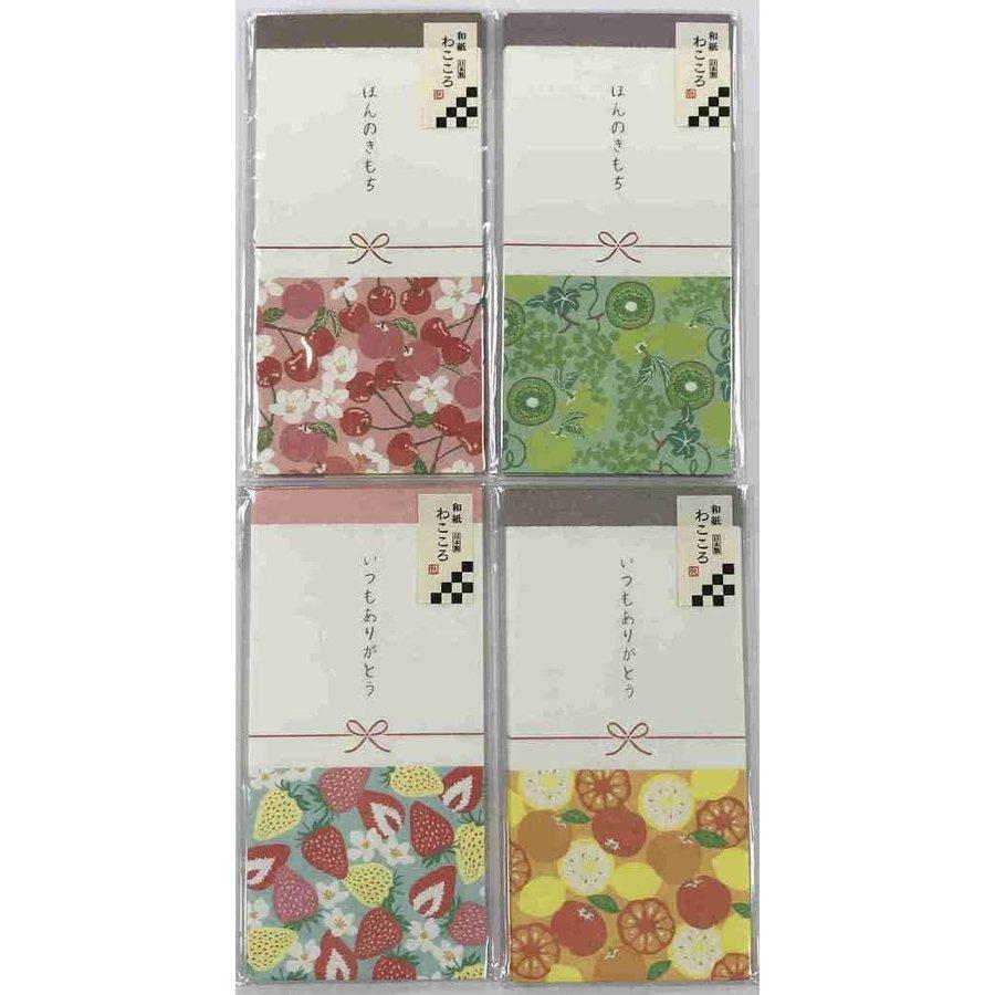 Japanese taste multi purpose petit money envelope modern fruits 6p-1