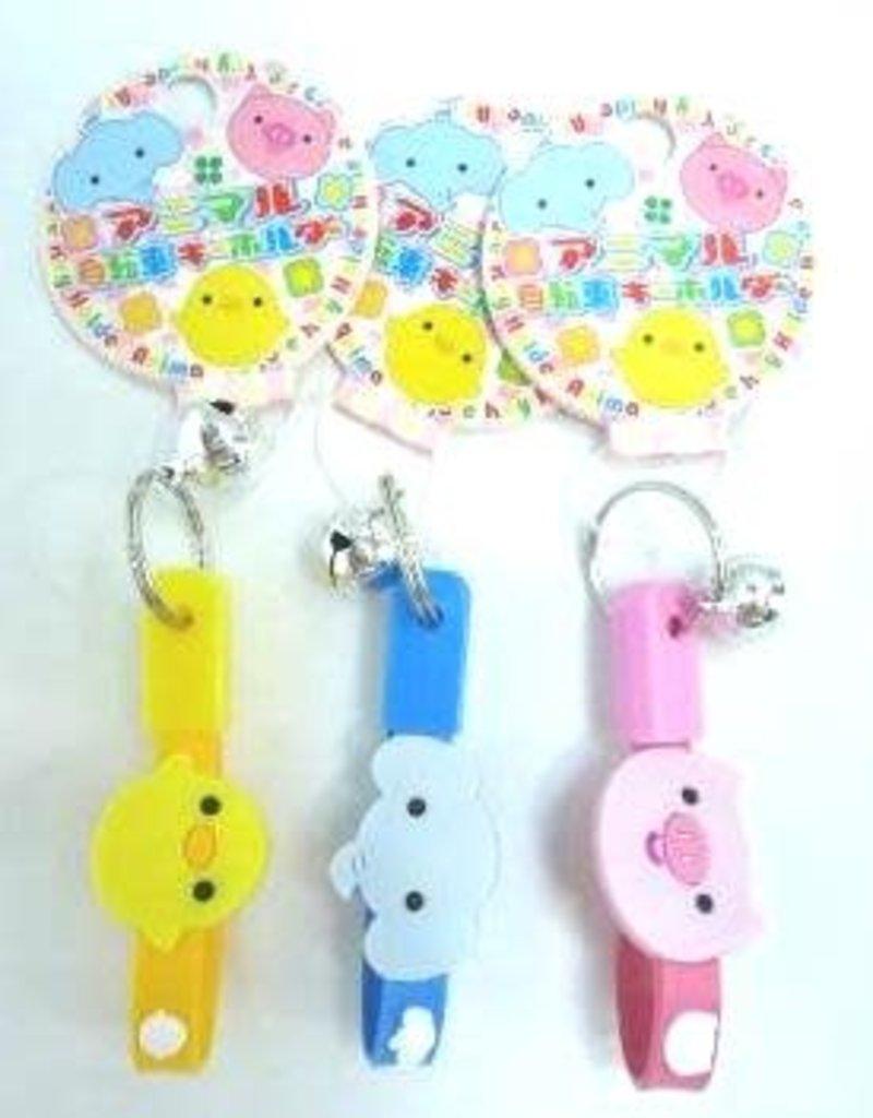 Pika Pika Japan Animal bicycle key chains