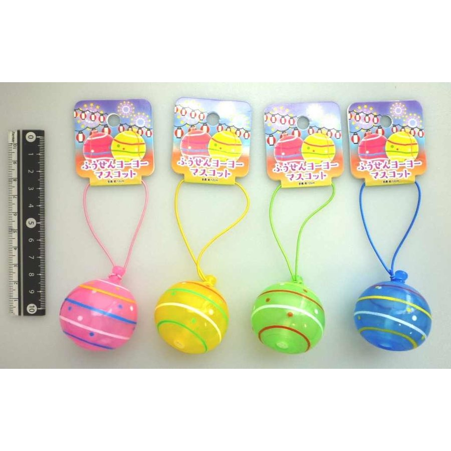 Balloon YoYo mascot-1