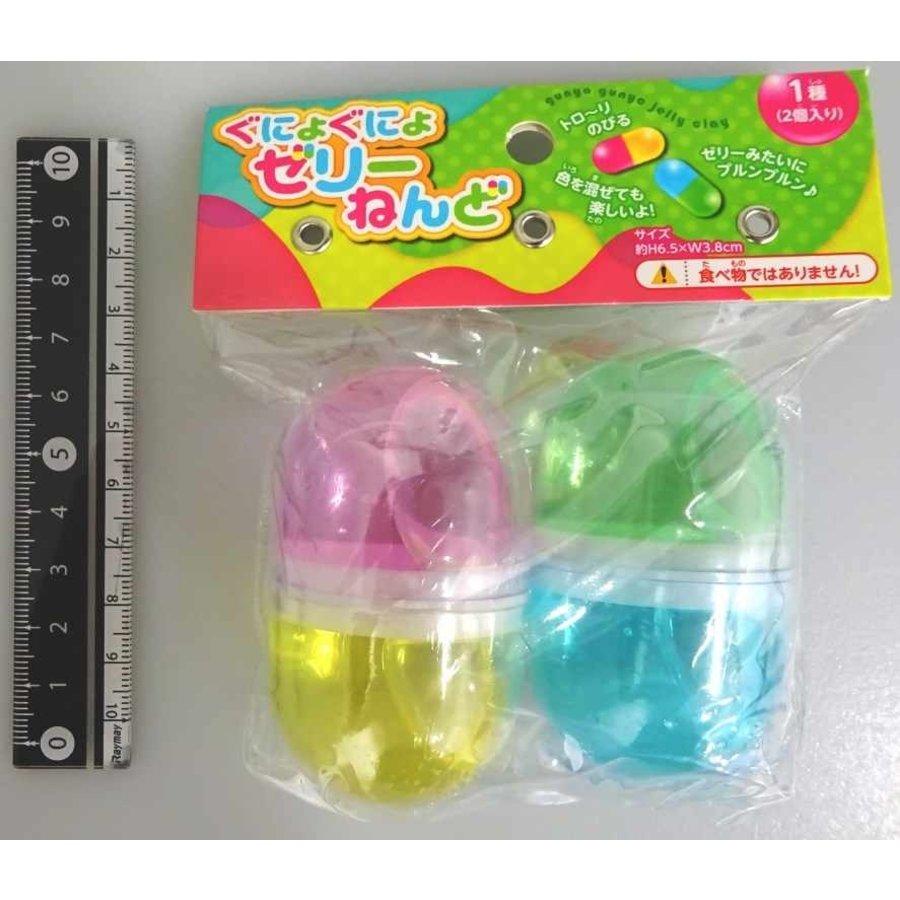 Flabby jelly clay-1