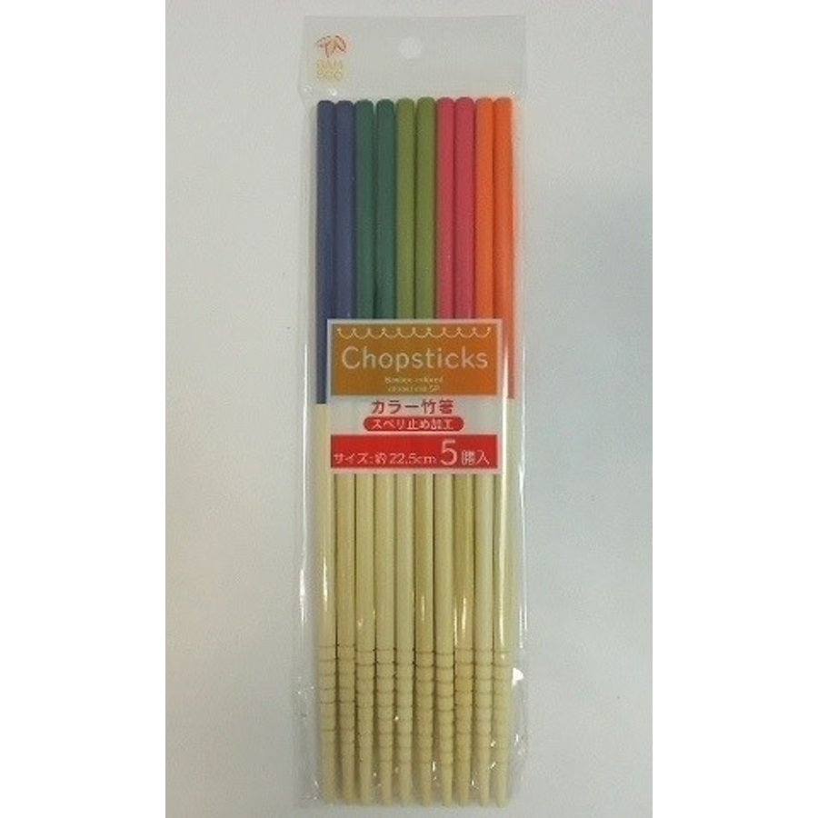 Colored Bamboo Chopsticks 5P-1