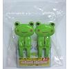 Pika Pika Japan Animal pinch frog