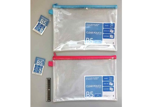 PVC pouch with partition B5 : PB