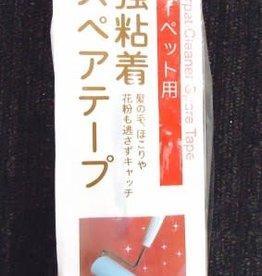 Pika Pika Japan Carpet Cleaner Spare 90rolls