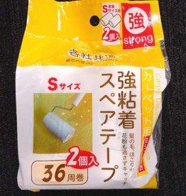 Pika Pika Japan Carpet Cleaner Spare 36rolls x 2P