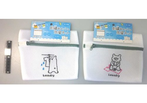 Animal needle worked W mesh laundry net pouch type : PB