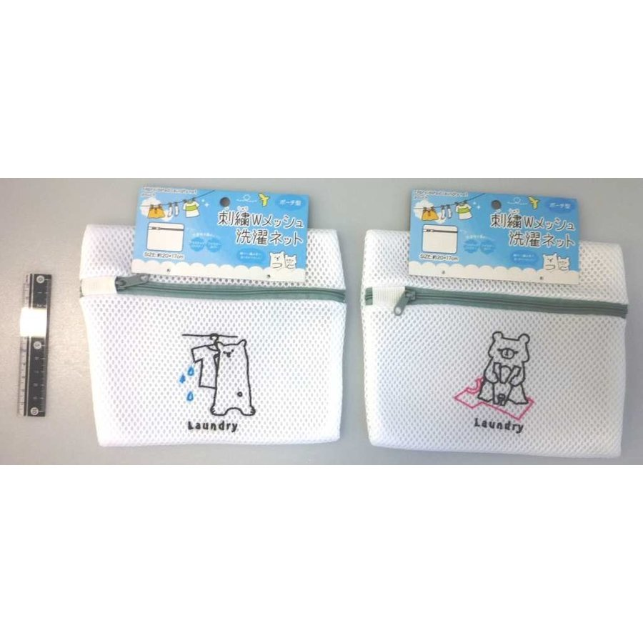 Animal needle worked W mesh laundry net pouch type : PB-1
