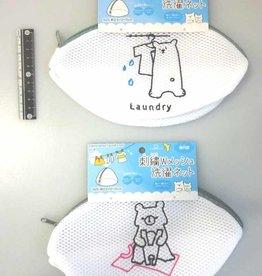 Pika Pika Japan Animal needle worked W mesh laundry net oval type : PB
