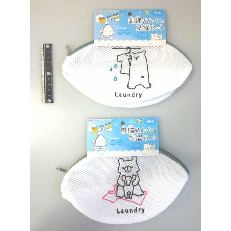 Animal needle worked W mesh laundry net oval type : PB-1