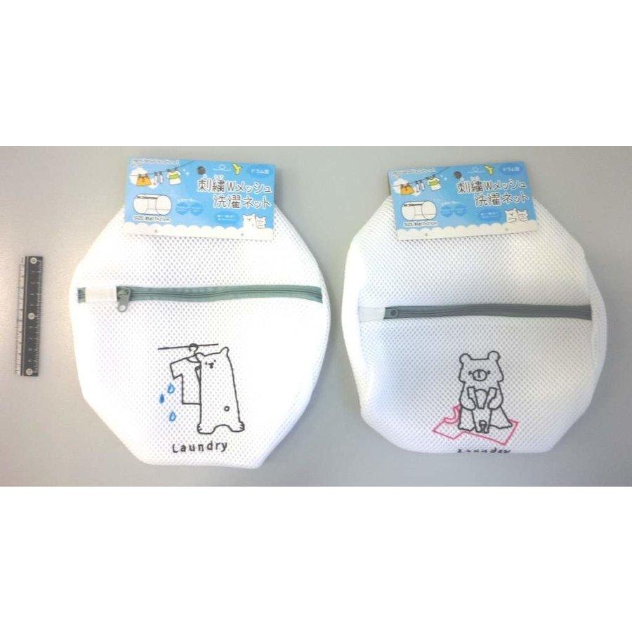 Laundry net, animal, drum shape-1
