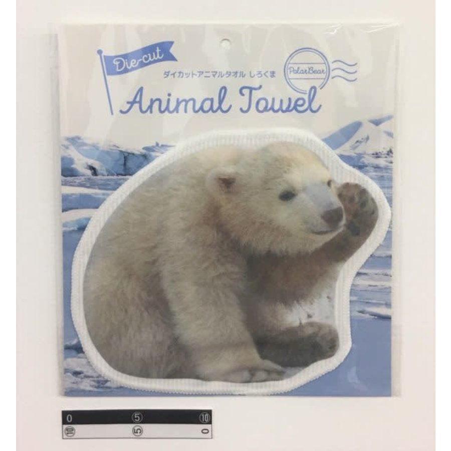 Die-cut animal towel polar bear : PB-1
