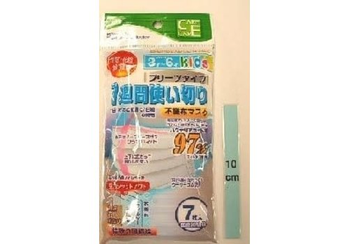 Nonwoven fabric mask use up for a week SS7P:PB