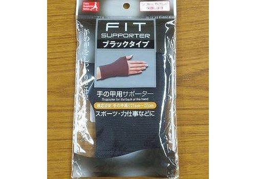Back of the hand supporter black : PB