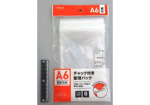 Slider pouch, A6 vertical, 15p