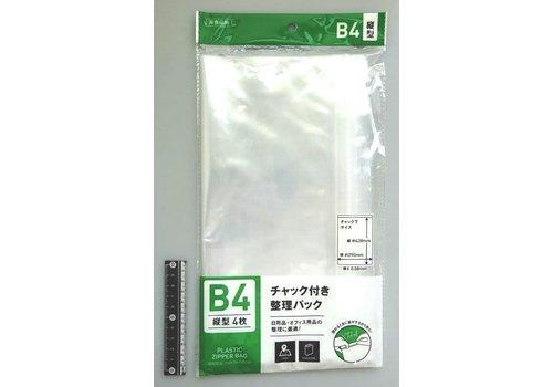 Slider pouch, B4 vertical, 4p