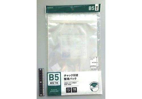 Zip fastener pack B5 vertical 7p : PB