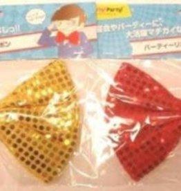 Pika Pika Japan Party?ribbon:PB