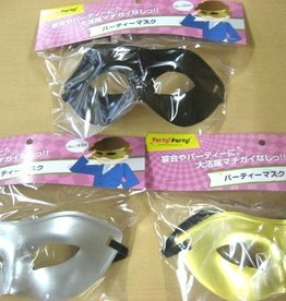 Pika Pika Japan Party mask : PB