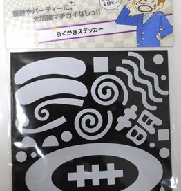 Pika Pika Japan Graphity seal : PB