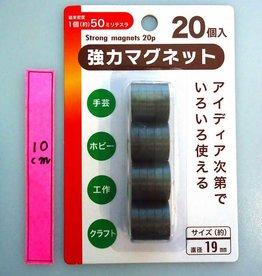 Pika Pika Japan Strong magnet 20p : PB