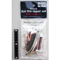 Bicycle tire repair set