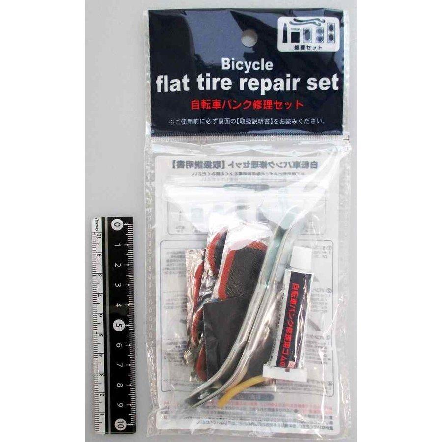 Bicycle tire repair set-1