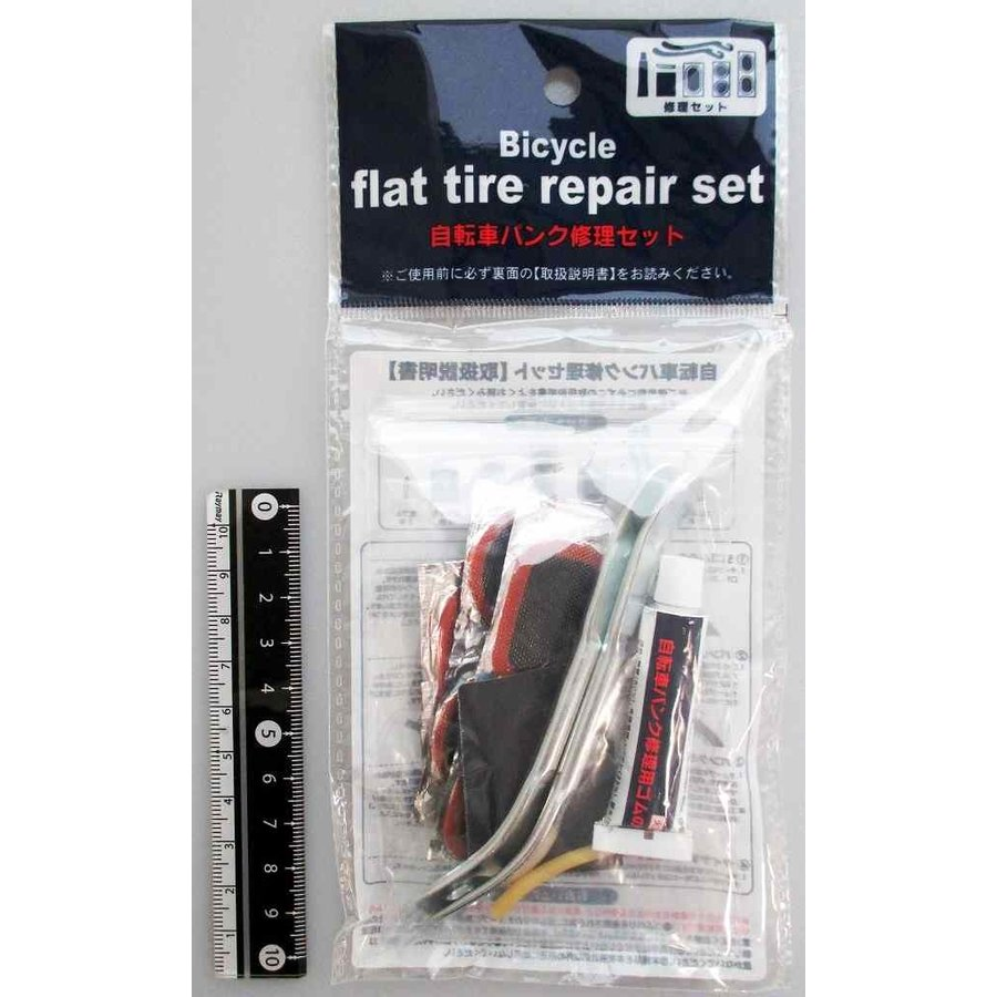 Repair kit for bicycle-1